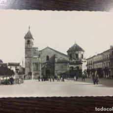 Postales: LUCENA - PLAZA NUEVA - N° 4 ED ARRIBAS. Lote 191461317