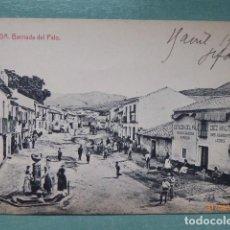 Postales: MALAGA EL PALO, ESTACION DEL PALO, ANIMADA, . Lote 191572527