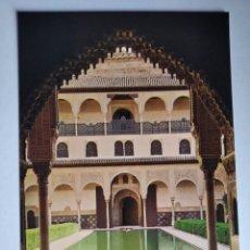 Postales: POSTAL GRANADA ALHAMBRA PATIO DE ARRAYANES AÑO 1989 ED ARRIBAS. Lote 191617327