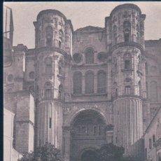 Postales: POSTAL PZ 10584 MALAGA - PUERTA DE LAS CADENAS. Lote 191710063