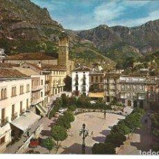 Postais: POSTAL CAZORLA (JAÉN) - PLAZA DEL GENERALISIMO - SUBIRATS 1965. Lote 191767368