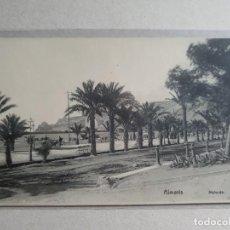 Postales: POSTAL DE ALMERÍA. MALECÓN. Lote 192076417