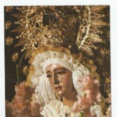 Postales: PRECIOSA POSTAL DE NUESTRA SEÑORA DE LA ESPERANZA DE TRIANA EN SEVILLA- FOTO HARETON-SIN CIRCULAR. Lote 192745106