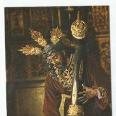 Postales: POSTAL FOTOGRAFICA DE NUESTRO PADRE JESUS DE LAS TRES CAIDAS DE TRIANA- FOTO HARETON-SIN CIRCULAR. Lote 192745358