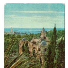 Postales: MALAGA VISTA ARTISTICA DEL AYUNTAMIENTO - DOMINGUEZ Nº 18 - ESCRITA DATADA EL 24-2- 1958. Lote 193961947