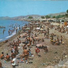 Postales: [POSTAL] RESTAURANTE 'EL CHANQUETE' Y PLAYA. MÁLAGA (SIN CIRCULAR). Lote 193981015