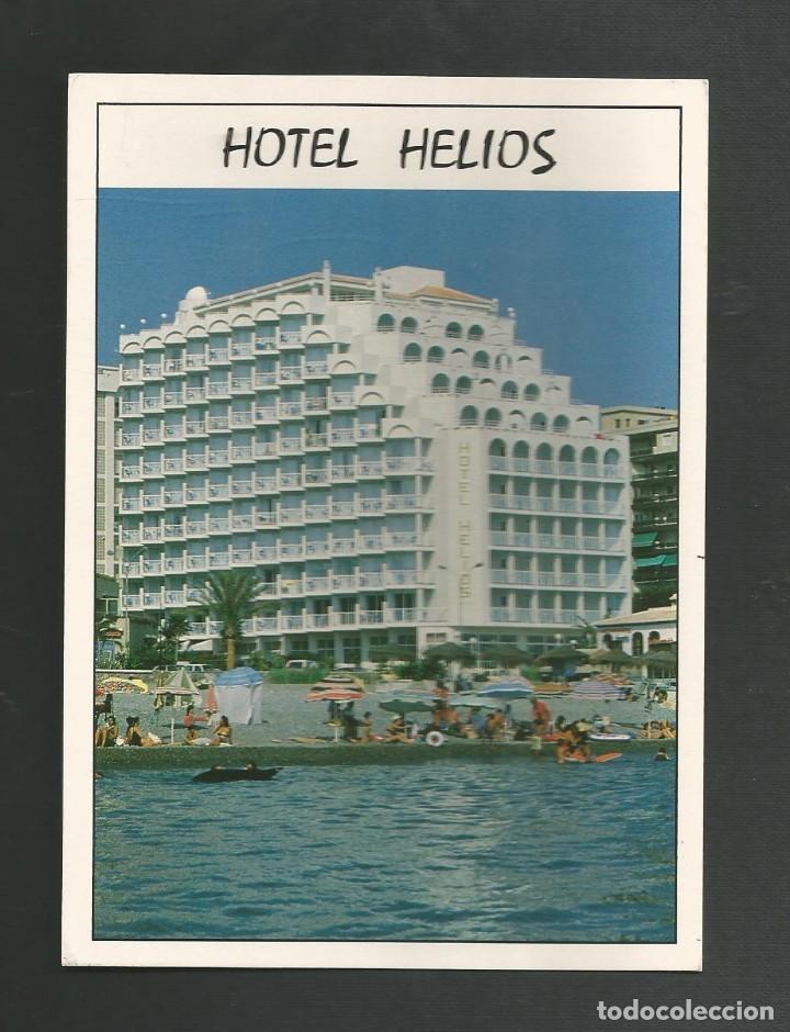 POSTAL SIN CIRCULAR - ALMUÑECAR 303 - GRANADA - HOTEL HELIOS - EDITA ANDALUCIA COLECCION ARTE (Postales - España - Andalucia Moderna (desde 1.940))