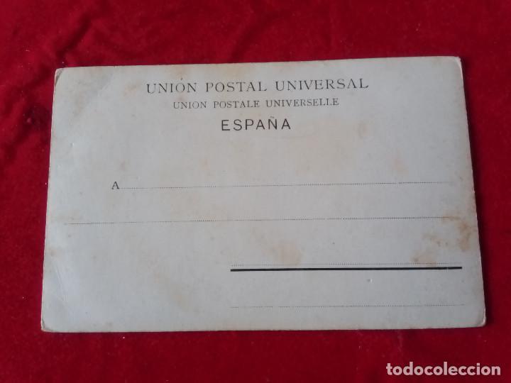 Postales: W.- 7.- POSTAL DE -- GRANADA -- AGUADOR -- TRASERA SIN DIVIDIR , SIN CIRCULAR - Foto 2 - 194137231