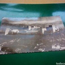 Postales: ANTIGUA Y MUY RARA POSTAL DE GRANADA. EDICIONES FOTOGRÁFICAS HIJOS DE GALLEGOS. AÑOS 50. Lote 194200091