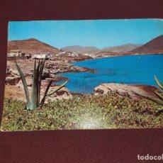 Postales: SAN JOSÉ (ALMERÍA). Lote 194226246