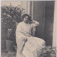 Postales: TIPOS ANDALUCES.CARMEN.1904. STENGEL & Cº, DRESDE. 22318.SIN CIRCULAR.. Lote 194293192