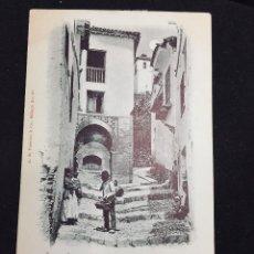 Postales: POSTAL AZULADA GRANADA CUESTA ALGIBE DE TRILLO A DE FUENTES NO CIRCULADA. Lote 194293806