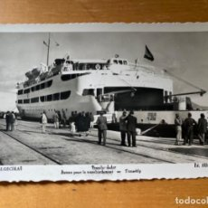 Postales: ANTIGUA POSTAL ALGECIRAS TRANSBORDADOR ED SUR . Lote 194298721