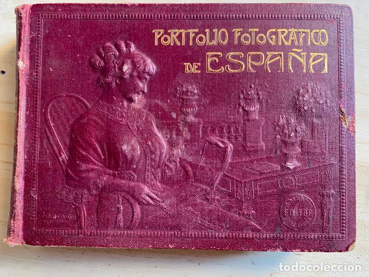 PORTFOLIO FOTOGRAFICO DE ESPAÑA. ANDALUCÍA, PROVINCIA DE ALMERÍA - PRINCIPIOS DE SIGLO XX (Postales - España - Andalucía Antigua (hasta 1939))