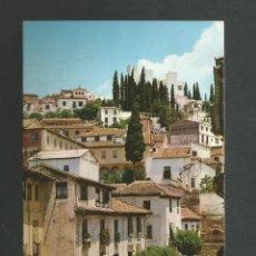 Postales: POSTAL SIN CIRCULAR - GRANADA 111 - CALLE TIPICA PLAZA DEL REALEJO - EDITA GALLEGOS. Lote 194399227