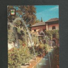 Postales: POSTAL CIRCULADA - GRANADA 15 - GENERALIFE - EDITA ESCUDO DE ORO. Lote 194399373