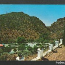Postales: POSTAL CIRCULADA - SANTA ELENA 361 - JAEN - JARDIN DE DESPEÑAPERROS - EDITA VALDIVIESO. Lote 194399836
