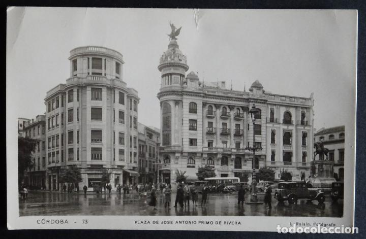 CORDOBA, ANTIGUA PLAZA DE LAS TENDILLAS, POSTAL CIRCULADA DEL AÑO 1947 (Postales - España - Andalucia Moderna (desde 1.940))