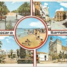 Postales: [POSTAL] DIVERSAS VISTAS. SANLÚCAR DE BARRAMEDA (CÁDIZ) (SIN CIRCULAR). Lote 194502980