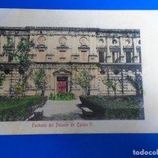 Postales: FACHADA DEL PALACIO DE CARLOS V FOTOGRAFO A. LINARES Nº 5. Lote 194525313