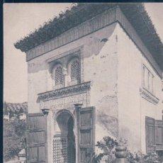 Postales: POSTAL GRANADA - ALHAMBRA MEZQUITA Y GENERALIFE - COLECCION GRANADINA 45 - SIN DIVIDIR. Lote 194558243