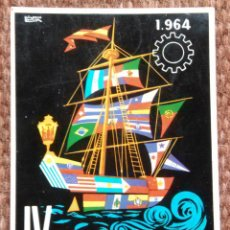 Postales: IV FERIA DE MUESTRAS IBEROAMERICANA SEVILLA 1964. Lote 194569612