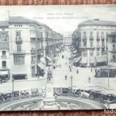 Postales: MALAGA - CALLE DEL MARQUES DE LARIOS - RAFAEL TOVAL. Lote 194572581