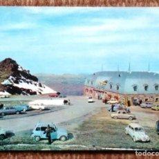 Postales: SIERRA NEVADA - GRANADA. Lote 194576746