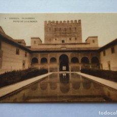 Postales: POSTAL -- GRANADA - ALHAMBRA - PATIO DE LA ALBERCA -- ESCRITA --. Lote 194621033