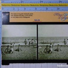 Postales: IMÁGENES MÁLAGA A PRIMEROS DE SIGLO XX 3 DIMENSIONES. 60 NIÑOS EN LA PLAYA DE LA MALAGUETA. Lote 194700740