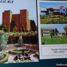 Postales: TRÍPTICO PUBLICITARIO DE CORUÑA + PARADOR NACIONAL DEL GOLF. AÑO 1974. PUBLICIDAD MEDICINA. Lote 194700940