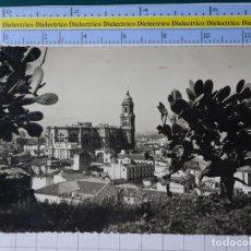 Postales: POSTAL DE MÁLAGA. AÑOS 30 50. CATEDRAL. 308 CORTES. 1732. Lote 194701225