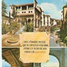 Postales: POSTAL RECUERDO DE GRANADA. 73-249. Lote 194716218