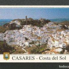 Postales: POSTAL SIN CIRCULAR - CASARES - VISTA GENERAL - COSTA DEL SOL - EDITA ESCUDO DE ORO. Lote 194747016