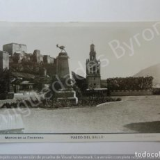 Postales: POSTAL. MORÓN DE LA FRONTERA. PASEO DEL GALLO. SEVILLA. FOTO LEDESMA. Lote 194769306