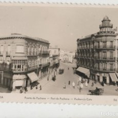 Postales: LOTE V-POSTAL ALMERIA MATA SELLOS. Lote 194785543