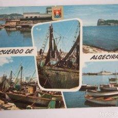 Postales: POSTAL CADIZ - ALGECIRAS - VARIOS ASPECTOS - 1964 - SUBIRATS CASANOVAS 14 - ESCRITA SIN CIRCULAR. Lote 194932141
