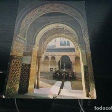Postales: POSTAL DE GRANADA - PATIO DE LOS LEONES - BONITAS VISTAS - LA DE LA FOTO VER TODAS MIS POSTALES. Lote 194938941