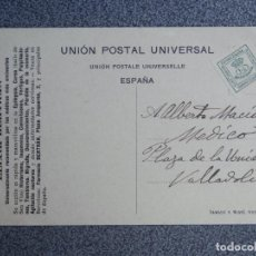 Postales: CÓRDOBA TORRE CATEDRAL POSTAL PUBLICITARIA ELIXIR BERTRÁN REVERSO . Lote 194944391
