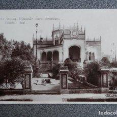 Postales: SEVILLA LOTE DE 4 POSTALES ANTIGUAS . Lote 194944622