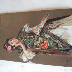Postales: SEÑORA CON PANDERETA. Lote 194948991