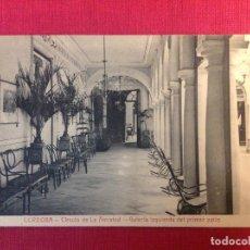 Postales: ANTIGUA POSTAL DE CORDOBA. Lote 194964942