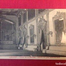 Postales: ANTIGUA POSTAL DE CORDOBA. Lote 194964983