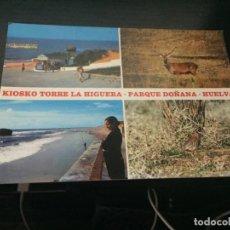Postales: POSTAL DE - HUELVA - DOÑANA - BONITAS VISTAS - LA DE LA FOTO VER TODAS MIS POSTALES. Lote 194983722