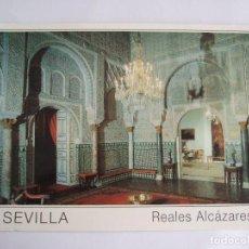 Postales: POSTAL SEVILLA - REALES ALCAZARES - 1998 - Nº 2106 - SIN CIRCULAR. Lote 195033855