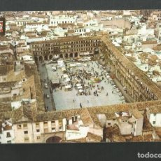 Postales: POSTAL CIRCULADA - CORDOBA 918 - VISTA AEREA - EDITA ESCUDO DE ORO. Lote 195065695