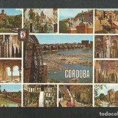 Postales: POSTAL SIN CIRCULAR - CORDOBA 952 - DIVERSOS ASPECTOS - EDITA ESCUDO DE ORO. Lote 195065822