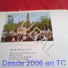 Postales: TUBAL SEMANA SANTA SEVILLA ALBUM CON MAS DE 90 POSTALES Y PIE EXPLICATIVO ENVIO 5 € PENINSULA 2020. Lote 195100037