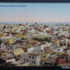 Postales: CADIZ, VISTA PANORÁMICA HACIA NORTE, ANTIGUA POSTAL SIN CIRCULAR . Lote 195132078