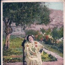 Postales: POSTAL PZ 7141 SEVILLA - UNA SEVILLANA - PHOTOGLOB ZURICH - CIRCULADA - SIN DIVIDIR. Lote 195272153